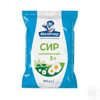Сир кисломолочний Молочар 5% 200г