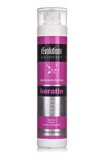 Бальзам-маска rEvolution PRO для питания и блеска волос с кератином, 300 мл