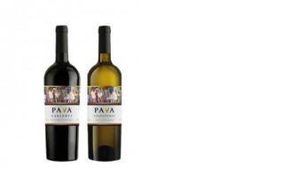 Вино Шардоне белое сухое/Каберне красное сухое, 0,75л, PAVA