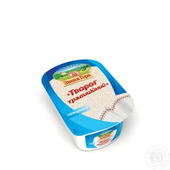 СИР кисломолочний Творог традиційний5 %, 230 г «Творог розсипчастий» нежирний, 230 г ЗвениГора