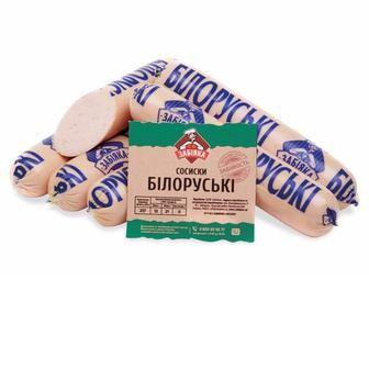 Сосиски Забіяка Білоруські кг