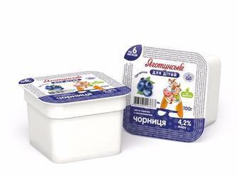 Творожная паста для детей Черника 4,2 % Яготинське для дітей 100 г