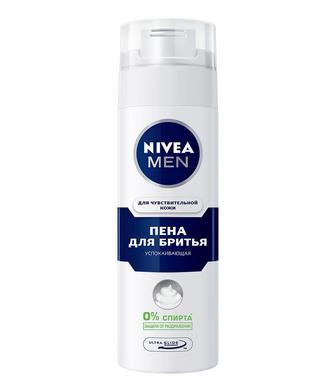 ПІНА для гоління 81720, 200 мл NIVEA MEN