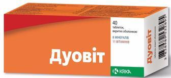 Дуовит таблетки №40