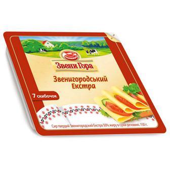 Сир Звенигора Звенигородський 50% 7скибочок 150г