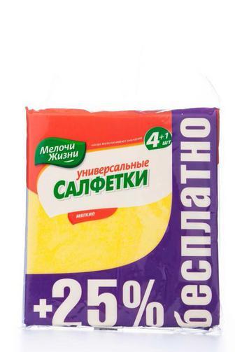 Салфетка Мелочи Жизни универсальная, 4+1шт