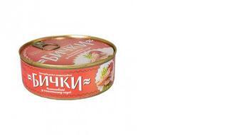 Бычки бланш в томатном соусе №3, Бердянська рибка, 250г