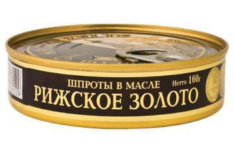 Шпроти Рижське Золото 160г