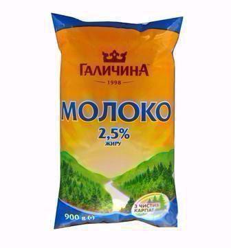 Молоко 2.5% Галичина 900 г