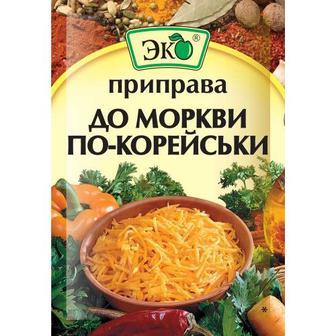 Приправа до моркви по-корейськи до страв з картоплі, до курчат Еко 20г
