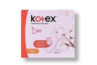 Прокладки щоденні Lux Normal Deo Liners, Kotex 60 шт