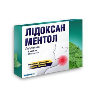 Лидоксан ментол леденцы 5 мг/1 мг №24
