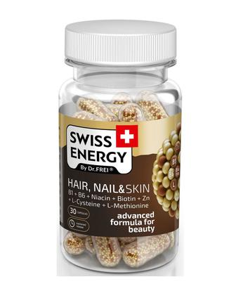 Витамины Swiss Energy Hair, Nail & Skin капсулы №30