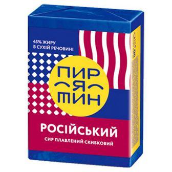 Сир Пирятинъ Російський 45% 90г