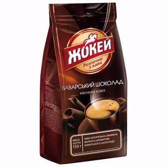 "Кава мелена ""Жокей"" 150 г"