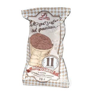 Морозиво 11 копійок з какао Ласунка 70г