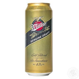 Пиво Miller 4.7%об. 500мл