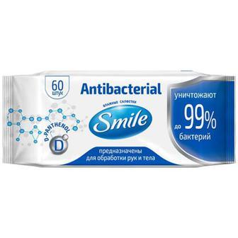 Серветки Smile Antibacterial вологі 60шт