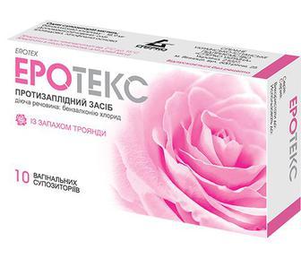 Суппозитории вагинальные Эротекс Роза №10