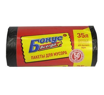 Пакети Бонус 45*55 35л чорні, д/сміття 50шт