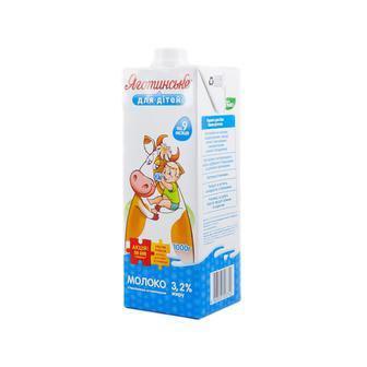 Молоко 3,2% для дітей Яготинське 1 л