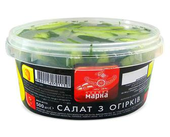 Салат з огірків «Чудова Марка» 500г