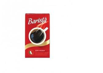 Кофе молотый для чашки Barista Mio, 250 г