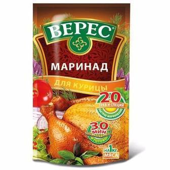 Маринад до курки, Верес, 140 г