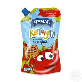 Кетчуп Лагідний для дітей Чумак 200г
