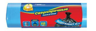 Пакет для сміття 90*120, Фрекен Бок ,160 л/10 шт