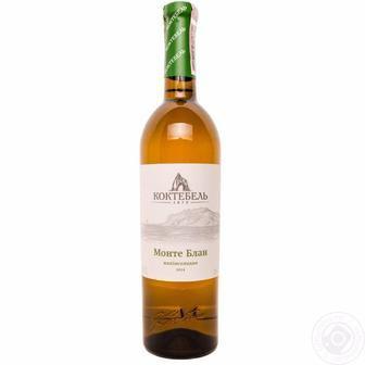 Вино Монте Блан/Монте Руж червоне/біле напівсолодке Коктебель 0,75л