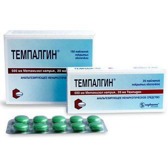 ТЕМПАЛГІН таблетки обезболюючі №20