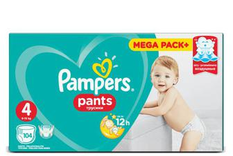 Підгузки-трусики Pampers Pants Mega Pack+ Maxi (9-15 кг) 104 шт./уп