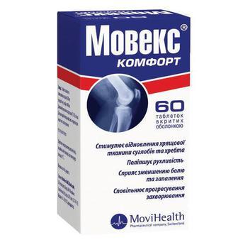 Мовекс Комфорт таблетки №60