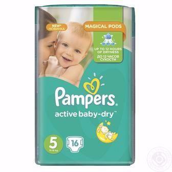 Дитячі підгузники  Pampers Active Baby