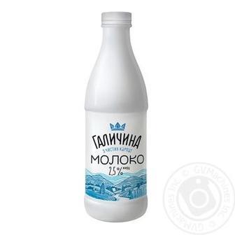 Молоко Галичина 2.5% 900 г