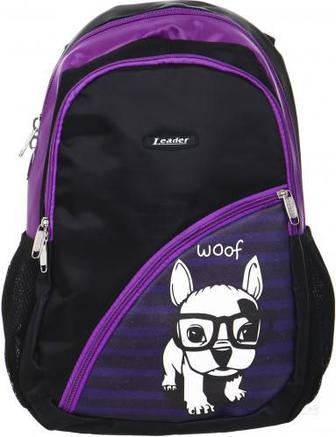 Рюкзак шкільний Leader Собака