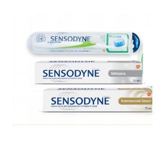 Зубні пасти, зубна нитка, зубні щітки Sensodyne 75 мл