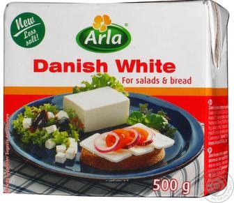 Сир Danish White 50%  Arla Данія 200 г