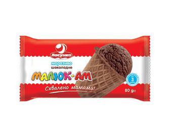 Морозиво «Ласунка» «Малюк-Ам» шоколадне, вафельний стаканчик, 80г