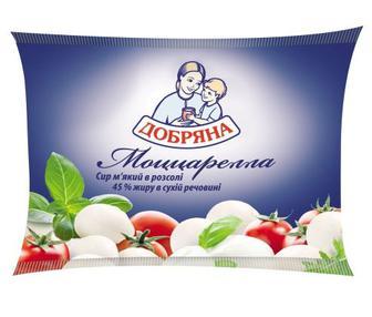Сыр мягкий Моццарелла в рассоле черри 45% Добряна 130 г