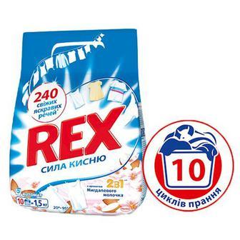 Стиральный порошок REX Автомат 2в1 Миндальное молочко, 1.5кг, 10 циклов стирки