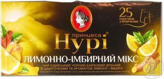 Чай Принцесса Нури черный лимонно-имбирный микс 25шт