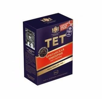 Чай чорний Британська імперія ТЕТ 100 г