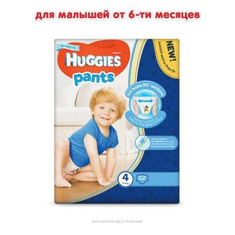 Трусики-подгузники Huggies Pants для мальчиков Jumbo р4 9-14 кг 36 шт