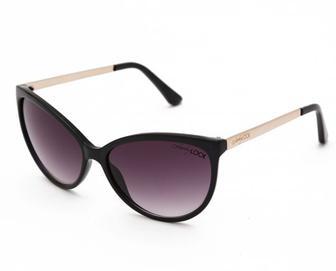 Солнцезащитные очки LL 17042 H C1