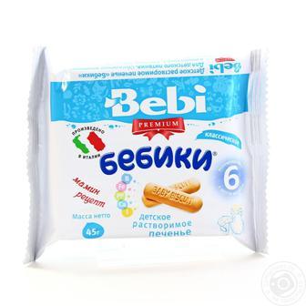 Печиво Бебіки Bebi Premium