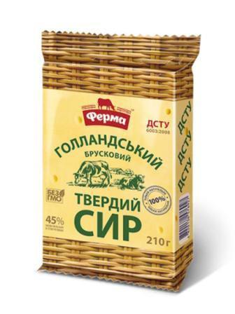Сир брусок Голландський, Сметанковий, Український Ферма, 180г