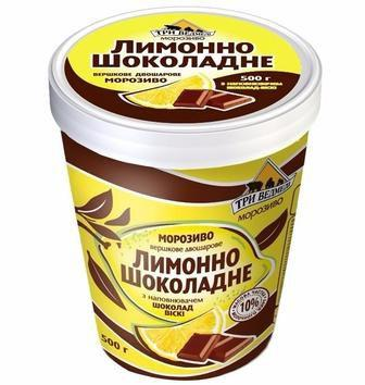 Морозиво Лимонно-шоколадне Три Ведмеді 500 г