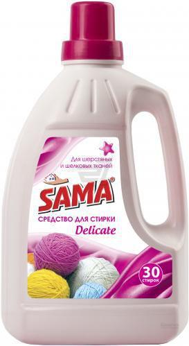Рідкий засіб для машинного прання SAMA Delicate 1,5 л